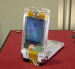 Reversible LCD Side Two