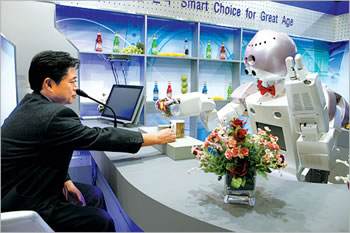 T Rot Thinking Robot Tends Bar Chats Science Fiction In The News