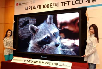 tv 100 inch. (lg philips 100-inch tft lcd panel) tv 100 inch