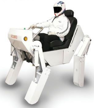 R7 Ridable Robot Science Fiction In The News